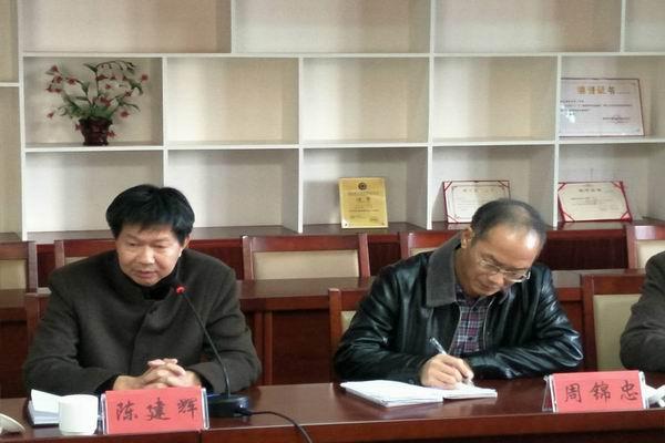溪东学校,广海中学,聚龙外国语学校的校长,书记参加了读书班活动,惠安